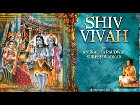 Shiv Vivah By Suresh Wadkar Anuradha Paudwal I Full Audio Song...