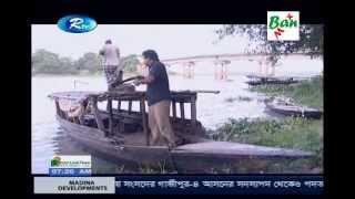 Bangla Natok Serial - Ural Ponkhi Part 1 [HD] Mosharraf Karim