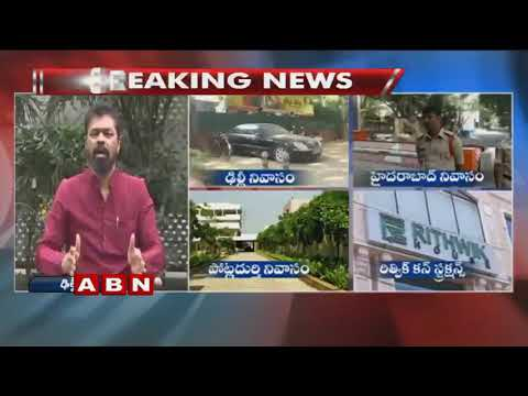 IT Dept raids multiple premises linked to TDP leader CM Ramesh   Live Updates   ABN Telugu