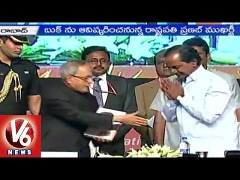 CM KCR Releases UNIKI Book | President Pranab Mukherjee Receives First Copy - V6 News