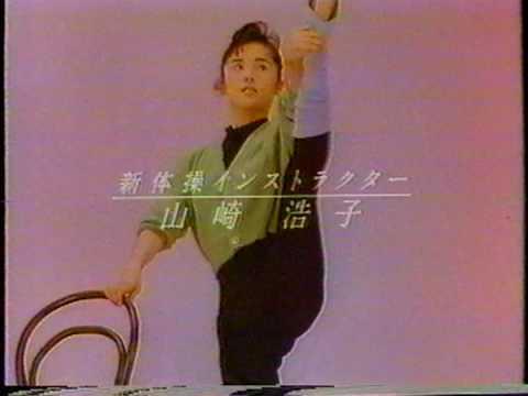 山崎浩子の画像 p1_19