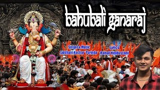 Bahubali Ganaraj I Ganesh Bhajan I SIDDHANT KOCHAR 'PARINDA' I Full HD Video Song