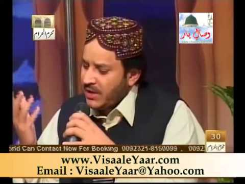 Saif Ul Malook( Shahbaz Qamar Fareedi In Qtv)by Visaal video
