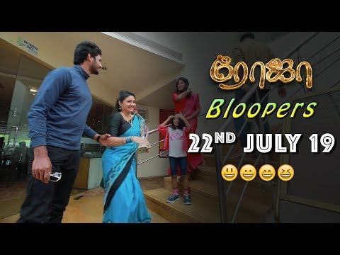 Roja Bloopers 22-07-2019 Sun Tv Serial Online
