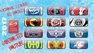 Swiss National League Hockey Intro 2017 (Air is Free)