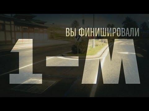 GTA 5 [Первый]