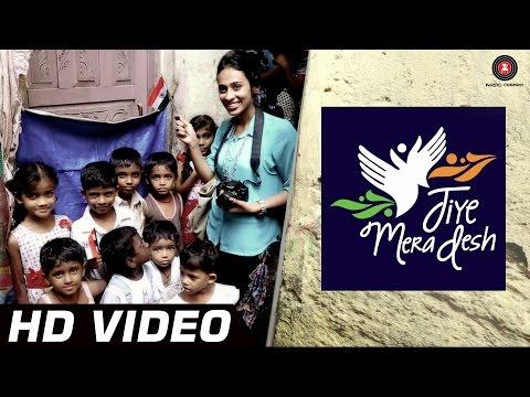Jiye Mera Desh | Rajiv Sundaresan, Shankar Mahadevan, Vishal Dadlani, Salim Merchant video