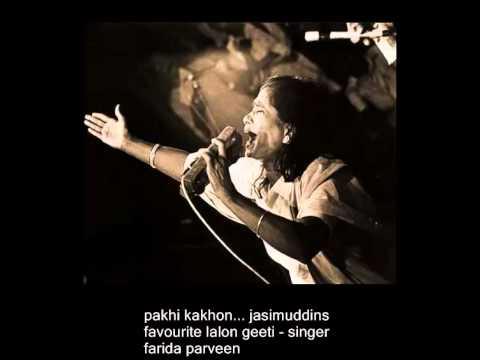 Pakhi Kakhon ... Lalon Geeti video
