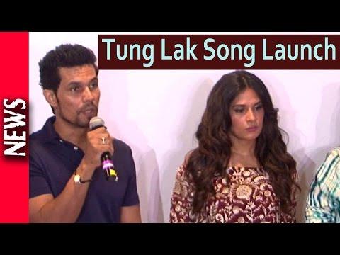 Latest Bollywood News -  Sarbjit Latest Song Launch  - Bollywood Gossip 2016