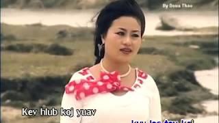 Hmong new song 2014 tsab mim vaj