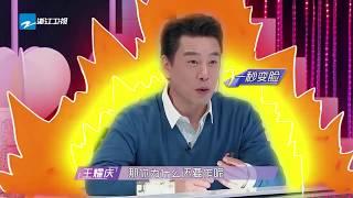 王耀庆 黄荻钧吵架? 《遇见你真好》第3期 预告 20190208 [浙江卫视官方HD]
