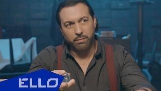 Ян Марти - Гейзер Страсти