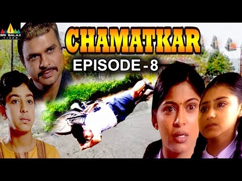 Chamatkar | Indian TV Hindi Serial Episode - 8 | Sri Balaji Video