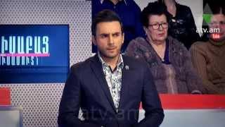 Kisabac Lusamutner -