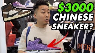EPIC SNEAKER STORE CRAWL in SHANGHAI, CHINA - Life of Sneakerhead | Fung Bros