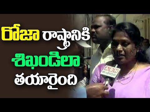 TDP Leader Shobha Rani slams Roja Over Dachepalli Minor Girl Incident