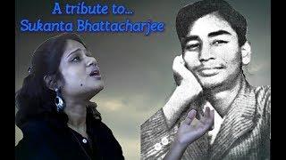 A tribute to Sukanta Bhattacharjee - Hey Mohajibon | Sayanti | নতুন বাংলা গান । Sayanti Music Galaxy