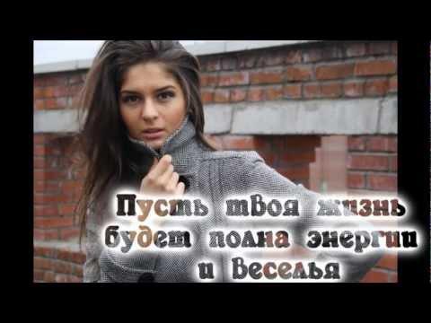 Съемка видео-поздравлений