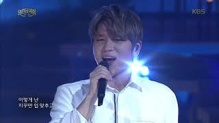download lagu 열린음악회 - 케이윌 - 말해 뭐해?.20171029 gratis