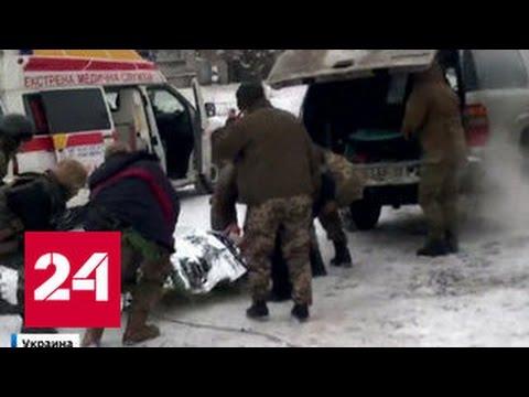 Маневры силовиков под Дебальцево закончились провалом