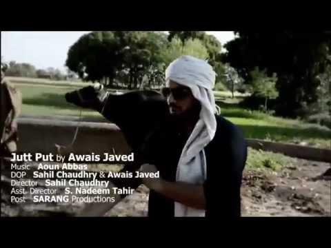 Jutt Putt By Awais Javed(Official Music Video)