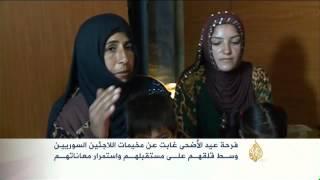 فرحة العيد غابت عن مخيمات اللاجئين السوريين بلبنان