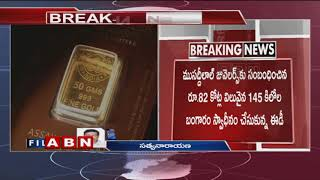 ED seizes 145 kg of gold worth Rs 82 crore from Musaddilal jewellery | Hyderabad | ABN