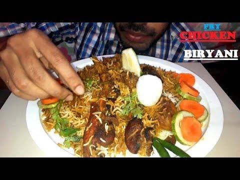 SPECIAL FRY CHICKEN BIRYANI EATING || EXRTEME BITE OF CHICKEN