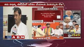 BJP Leader Vishnuvardhan Reddy Face To Face Over TDP Future in AP