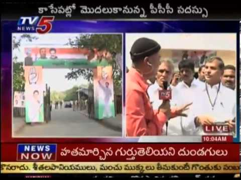 Chiranjeevi fans flexi is the issue in congress party  -TV5