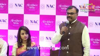 Actress Trisha Inaugurates NAC Jewellers Necklace Mela