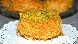 Ktayef/kataifi recipe/قطايف