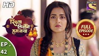Rishta Likhenge Hum Naya - Ep 42 - Full Episode - 3rd January, 2018