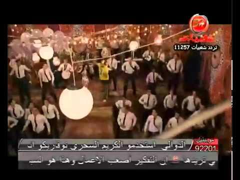 كليب هوبا مش ولابود من فيلم فكك منى- YouTube.flv