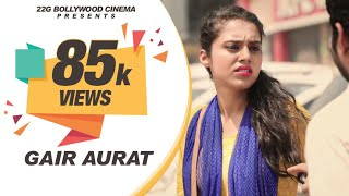 Gair Aurat ( Full Movie ) | Latest Full Hindi Movies 2019 | New Bollywood Movies 2019