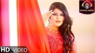 Laila Nehal - Eid Qurban OFFICIAL VIDEO