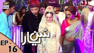 Sun Yaara Episode 16