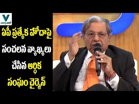 Finance Commission Chairman Sensational Comments on AP Special Status - Vaartha Vaani