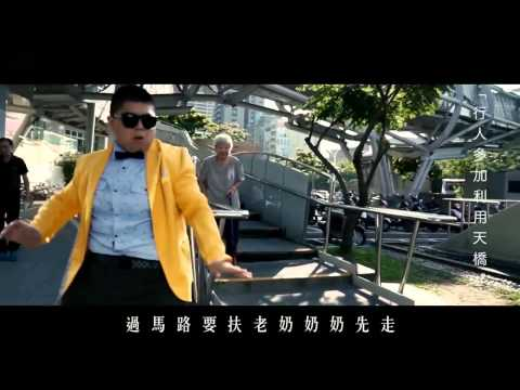 Crossing the road in Taiwan: Road is like Tiger's Mouth: (馬路如虎口) Radio Banciao remix