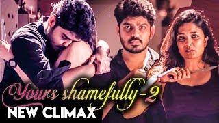 Yours Shamefully 2 [New Climax] – Vignesh Karthick Narrates   Soundarya