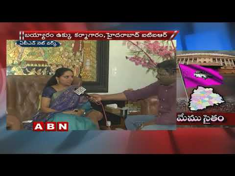TRS Not To support No Confidence Motion Against NDA Govt   ABN Telugu