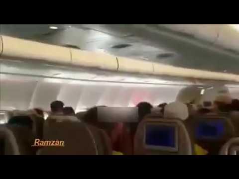 PIA 661 Plane Crash In Abbottabad Havelian. Last time Video Passengers Crying |07 Dec 2016 |