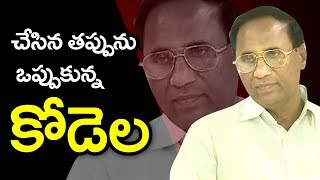 EX- Assembly Speaker Kodela Siva Prasad Rao admits transfer of assembly furniture to personal office