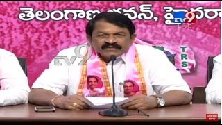 TRS Leader Lingampally Kishan Rao Press Meet LIVE || Hyderabad