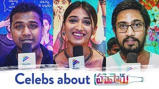 Tollywood Celebs about Hushaaru Movie | Raj Tarun | Rahul Ramakrishna | 2018 Latest Telugu Movies