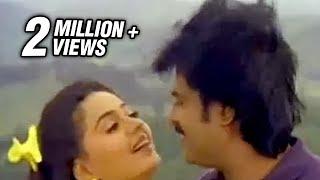 Vaa Vaa Manjalmalare Video Song from Rajadhi Raja