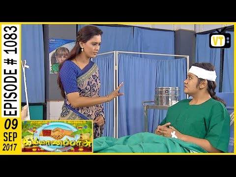 Kalyanaparisu - கல்யாணபரிசு - Tamil Serial | Sun TV | Episode 1083 | 09/09/2017 thumbnail