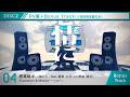 【12月2日発売】EXIT TUNES PRESENTS ACTORS4【全曲クロスフェード】