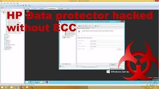 HP Data protector 5555 integutil hack part 1/2