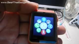 รีวิว และวิธีการใช้งาน Smartwatch รุ่น GT08 กับโทรศัพท์มือถือในระบบ iOS (รองรับการใช้งานภาษาไทย)